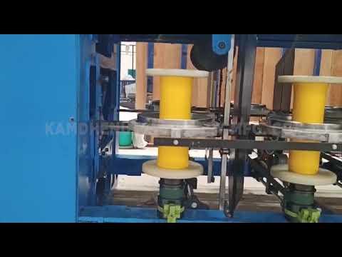 Ring Twister Machine