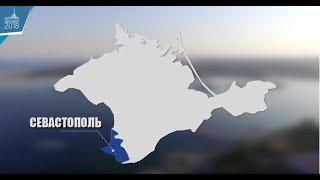 Фильм для Первого стратегического медицинского консилиума Севастополя