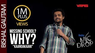 Strictly 18+ NEW NEPALI STANDUP COMEDY || Missing School? Why? || Bishal Gautam || Mic Drop
