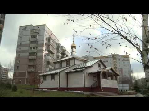 Васильевское церковь василия кесарийского