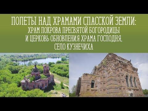 Крещение в храме архангела михаила с.кутепово