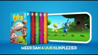 UKI DVD BOX - TV-Spot
