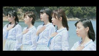 瀬戸内の声 / STU48
