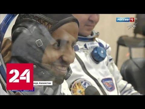 На МКС отправился первый космонавт Арабских Эмиратов - Россия 24 видео