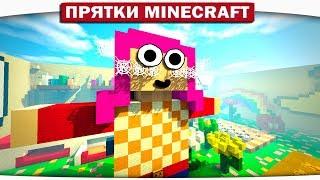 УСАТАЯ МИНИКОШКА В ВОЛШЕБНОМ МИРЕ МАЙНКРАФТ - Прятки Minecraft 82