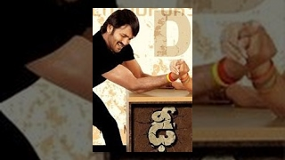 Dhee | Full Length Telugu Movie | Vishnu Manchu, Jeneliya