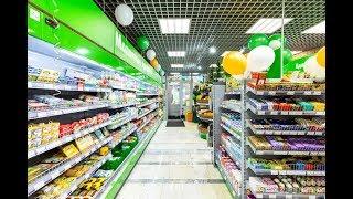 Магазины шаговой доступности Фасоль