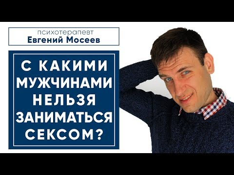Telefoni Mariupol per il sesso