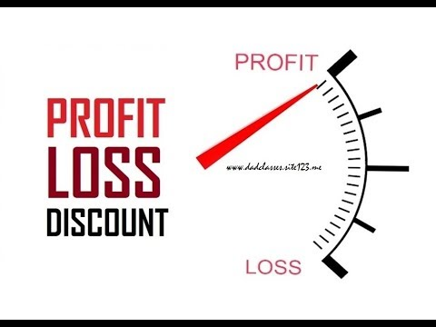 1 PM || APTITUDE || PROFIT LOSS DISCOUNT  BY SIR NITESH || BANK SSC RRB NTPC GOVT EXAMS