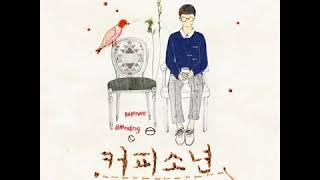 Coffee Boy (커피소년) - I'll Be On Your Side (내가 니편이 되어줄께) ft. Haeun (하은) [Audio / Romanization]