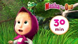 Masha y el Oso - 🐻 Primer Encuentro 👧 Сolección 1 🎬 30 min