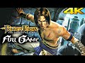 Prince Of Persia Sands Of Time Gameplay Walkthrough Ful