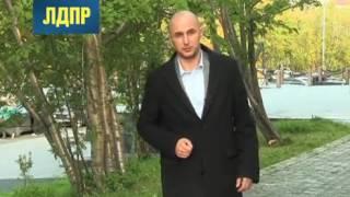 Максим Белов Кандидат в Государственную Думу 7 созыва