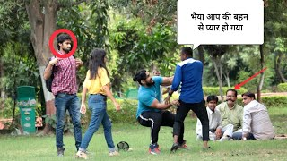 Bhai Aap Ki Bahan Se Pyar Ho Gaya Hai Prank On Brother Sister With  Twist Reaction
