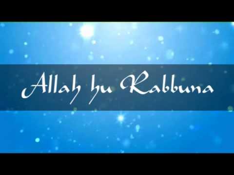 Allah hu Rabbuna