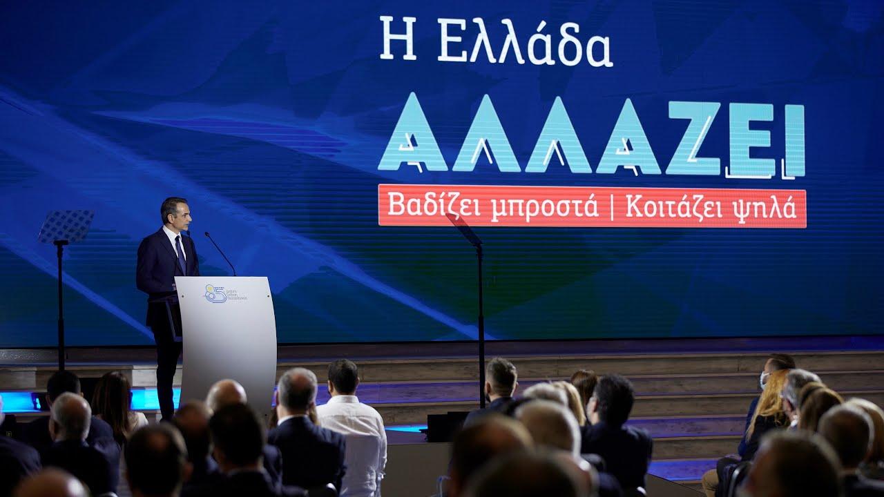 Ομιλία του Πρωθυπουργού Κυριάκου Μητσοτάκη στην 85η ΔΕΘ