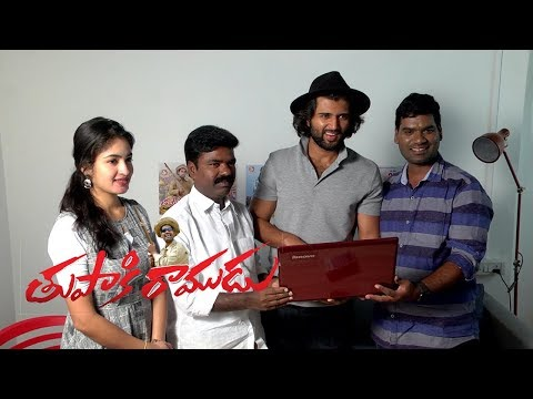 tupaki-ramudu-movie-teaser-launch-event