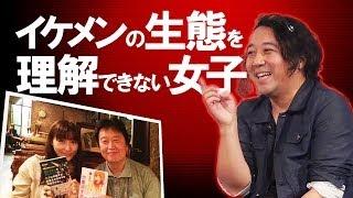 山田玲司対談