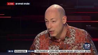 Гордон об украинской и российской пропаганде