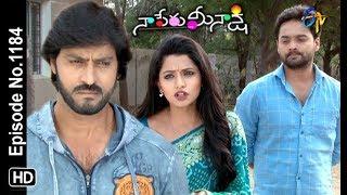 Naa Peru Meenakshi   9th January 2019     Full Episode No 1184   ETV Telugu