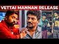 Vettai Mannan Release Aaguma? Kolamaavu Kokila Nelson Opens Up   SM 05