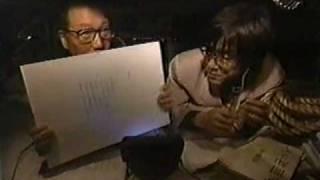 1998年詩のボクシングねじめ正一vs谷川俊太郎1/7