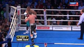 Roy Jones Jr. vs. Denis Lebedev 21.05.2011 HD