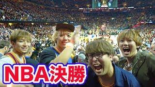 初アメリカでNBAバスケ決勝を見てきました!!