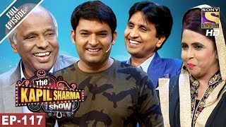 The Kapil Sharma Show - दी कपिल शर्मा शो - Ep - 117 - An Evening of Shayari - 1st July, 2017