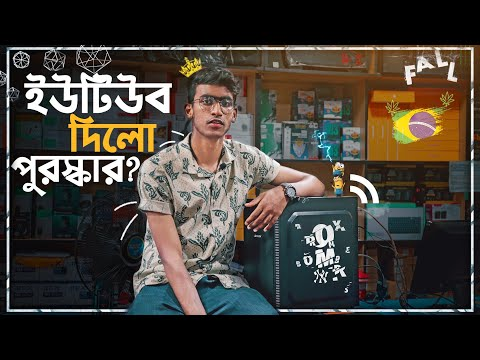 8K Video Editing Pc Build From Youtube Money 💸 youtube money bangla l Youtubers Money Revealed