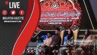 MGTV LIVE   Majlis Perasmian Penutupan Tilawah dan Menghafaz Al-Quran Peringkat Antarabangsa ke-61