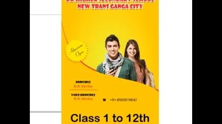 How to Design Promotional Poster  Corel Draw X7 in hindi