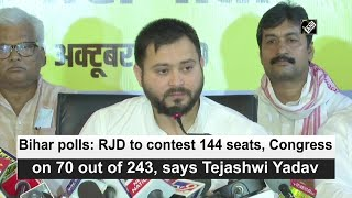 Bihar polls: RJD to contest 144 seats, Congress on 70 out of 243, says Tejashwi Yadav - Download this Video in MP3, M4A, WEBM, MP4, 3GP