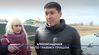 Новости АТВ (28.03.2019)