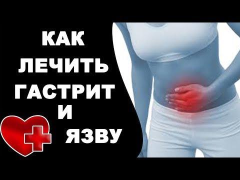 Гипертония и экг