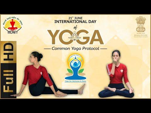 International Day of Yoga 2019 | Common Yoga Protocol | ENGLISH | FULL HD