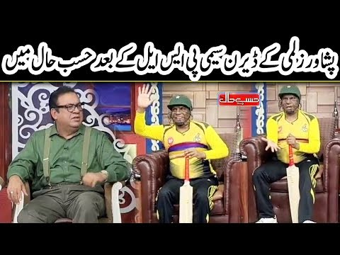 PSL Ki Shaan Darren Sami | Hasb e Haal | Dunya News