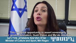 Israeli ministers discuss annexation