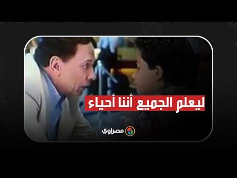 ليعلم الجميع أننا ما زلنا أحياء..فلسطين في السينما المصرية