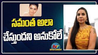 Sri Reddy Comments On Samantha