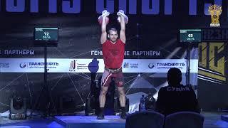 Jerk. BW 73kg. Russian KB cup 2019
