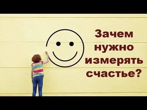 Афоризмы лучшие о счастье