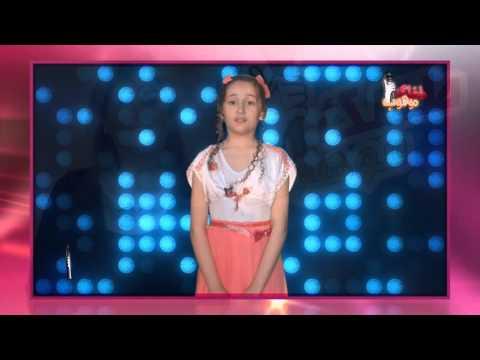 ديمة أبو جياب - تقيم الفنانة امل دباس