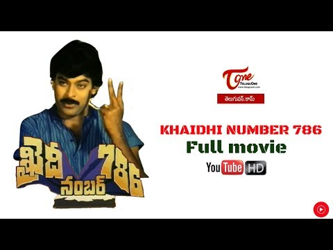 Khaidi No.786 (1988) | Full Length Telugu Movie | Chiranjeevi | Bhanupriya