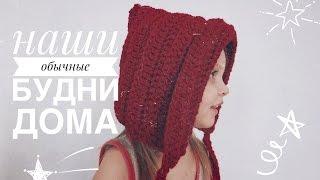 МамаВлог: Питомец Софи / Лечимся чем можем / Танцы до упаду | PolinaBond