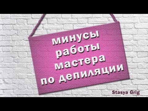 Как заработать деньги 70 рублей