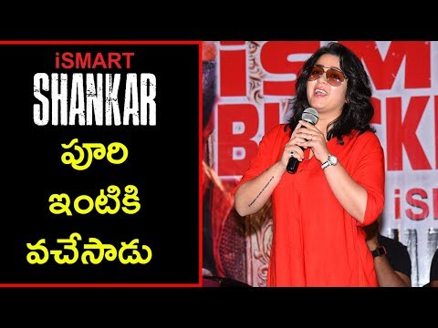 Charmy Kaur at Ismart Shankar Success Meet