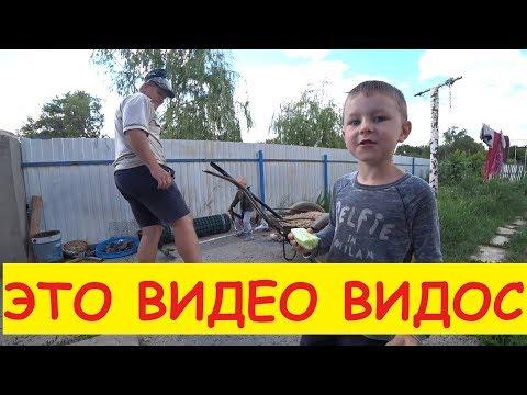 ОБЗОР ВТОРОГО ОГОРОДА / Огород 2019 / Что выросло, а что нет / Семья в деревне