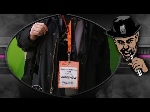 VapeShow 2017 в Москве