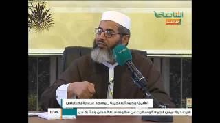 فذكر : مع فضيلة الشيخ محمد أبوعجيلة 05 - 07 - 2015